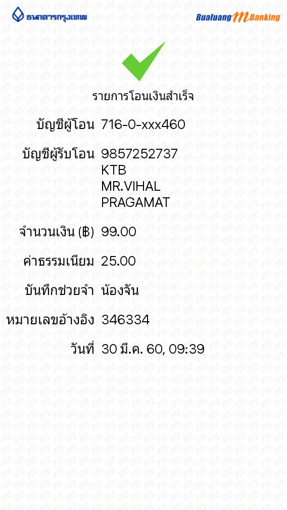 e62a4699c5b601809bd0fcb4fcaa40e4.png