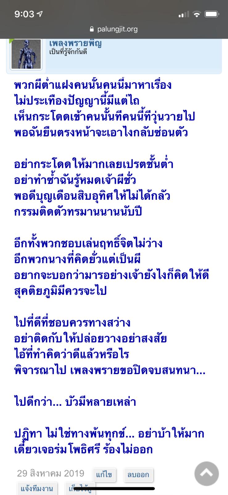E896B9A0-FEEA-423C-88D4-DF9B605BD3BE.png