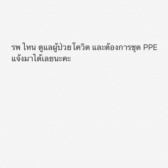 F_2269705204432443502.jpg