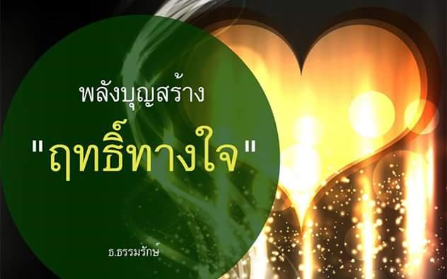 FB_IMG_1483502998608.jpg