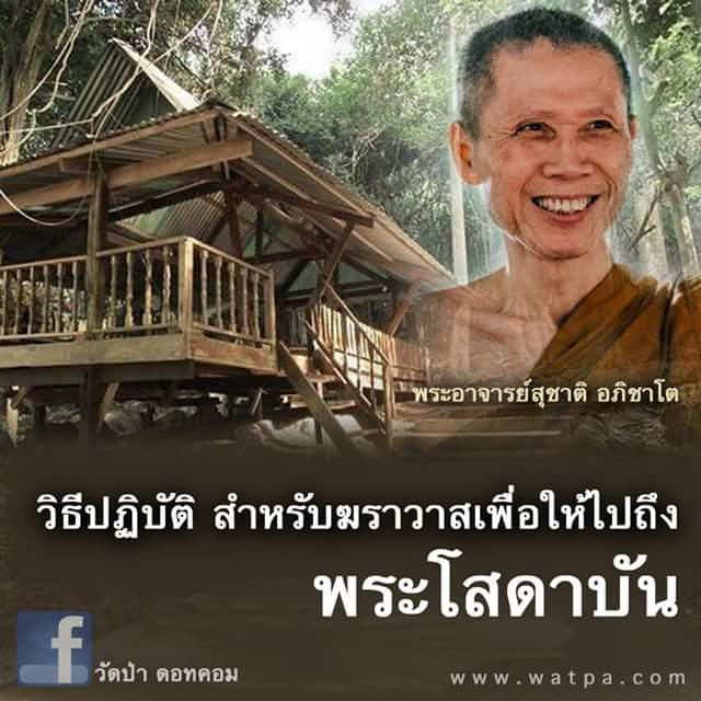 FB_IMG_1483693830830.jpg