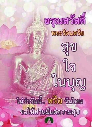 FB_IMG_1490059036060.jpg