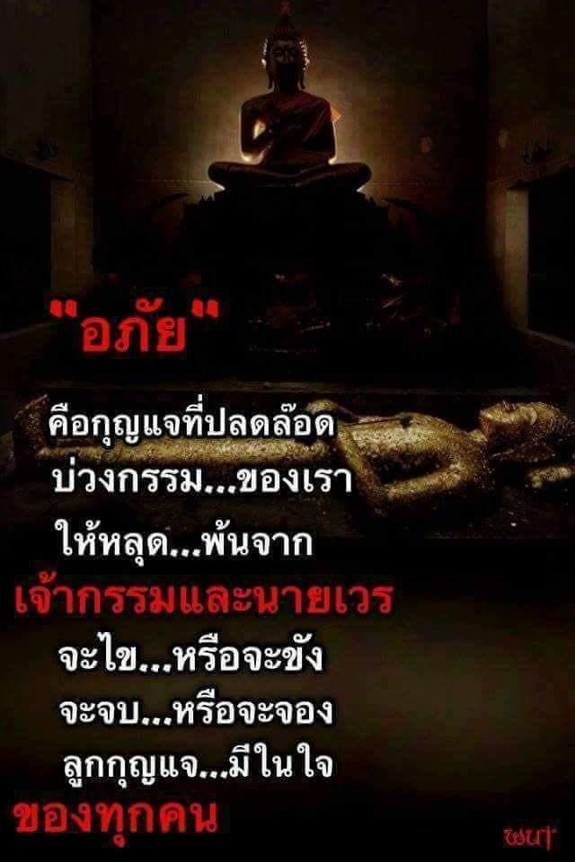 FB_IMG_1490964745507.jpg