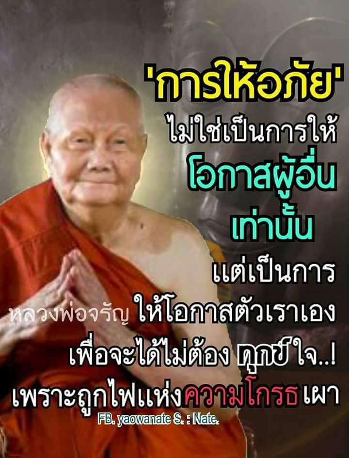 FB_IMG_1491549265913.jpg