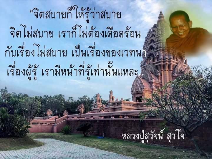 FB_IMG_1492336358494.jpg