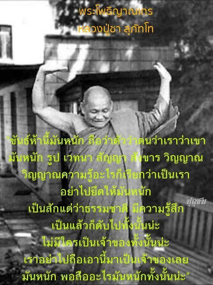 FB_IMG_1493384450925.jpg