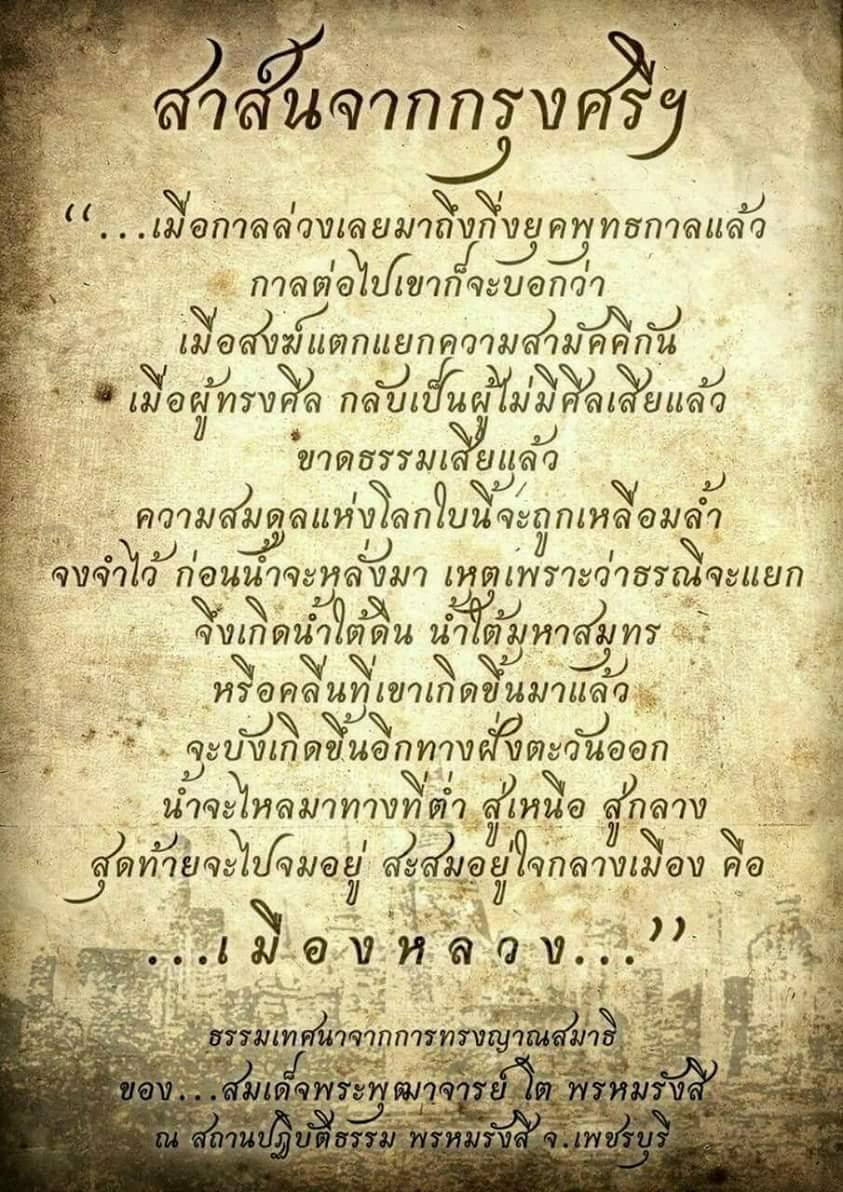 FB_IMG_1507727844707.jpg