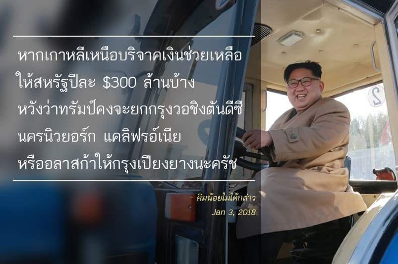 FB_IMG_1515073737467.jpg