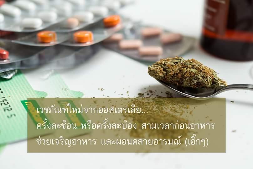 FB_IMG_1515113062162.jpg