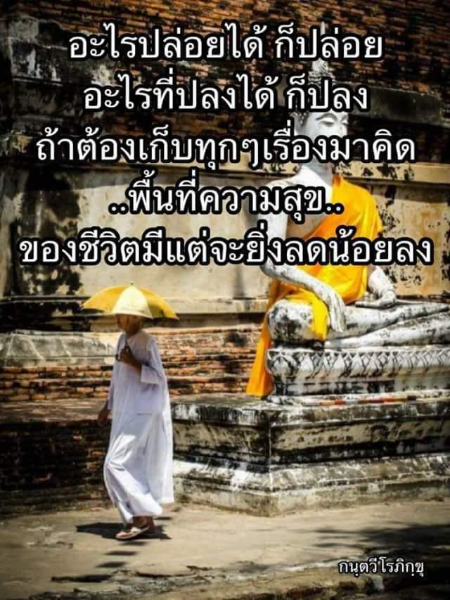 FB_IMG_1516261373014.jpg