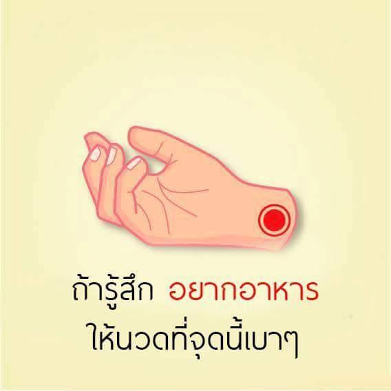 FB_IMG_1525565993082.jpg