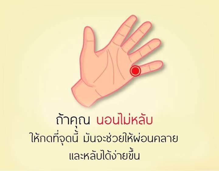 FB_IMG_1525566000458.jpg