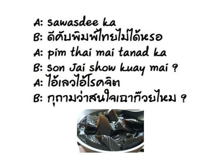 FB_IMG_1534938987151.jpg