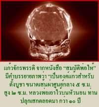 FB_IMG_1534988797770.jpg
