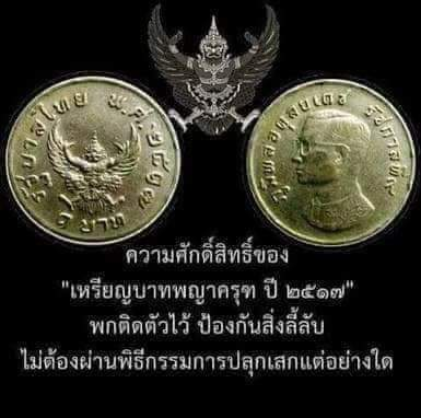 FB_IMG_1535328716101.jpg