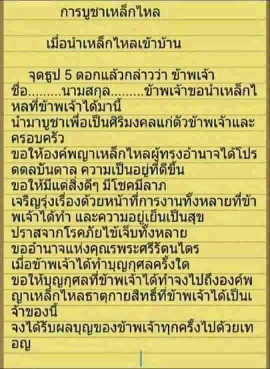 FB_IMG_1535530336128.jpg