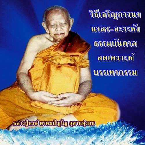 FB_IMG_1536663350980.jpg