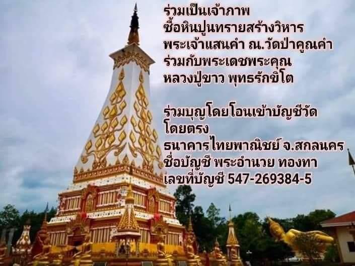 FB_IMG_1539445253553.jpg