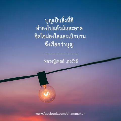 FB_IMG_1542209751642.jpg