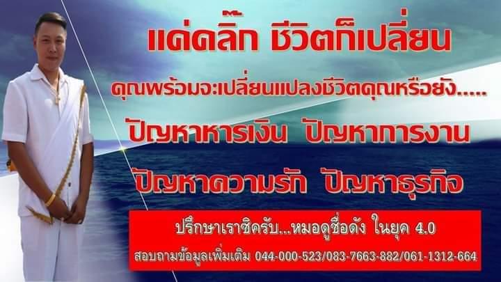 FB_IMG_1543118827092.jpg