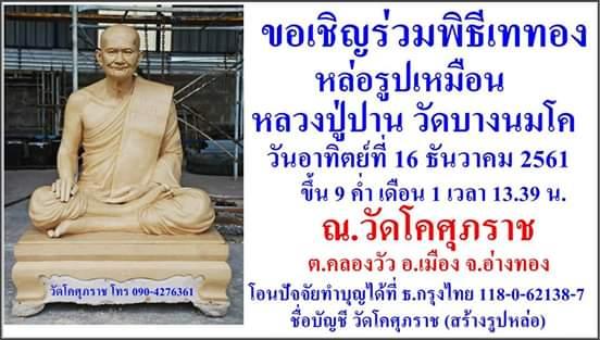 FB_IMG_1544504708123.jpg