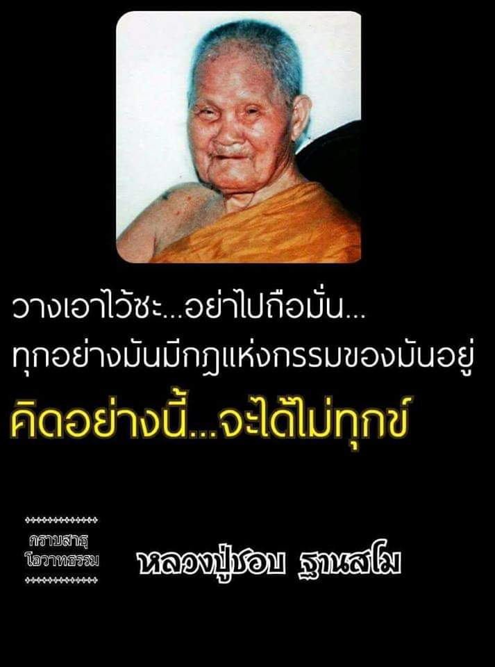 FB_IMG_1545056947355.jpg