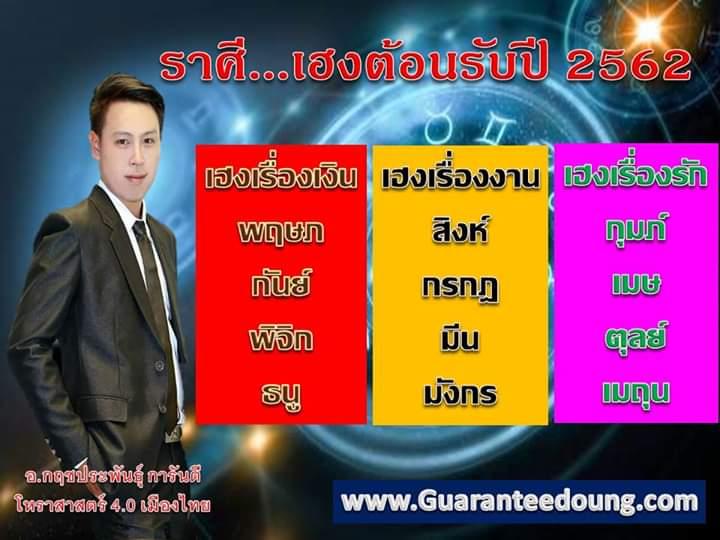FB_IMG_1546431504279.jpg