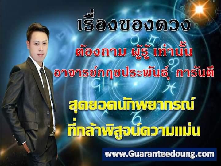 FB_IMG_1546431514365.jpg