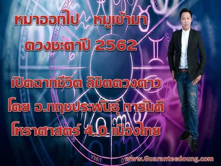 FB_IMG_1546431523780.jpg
