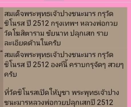 FB_IMG_1546686978459 (1).jpg