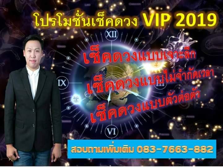 FB_IMG_1546957206350.jpg