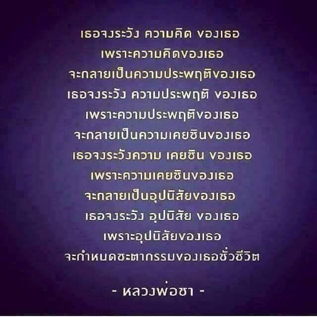 FB_IMG_1547912022262.jpg