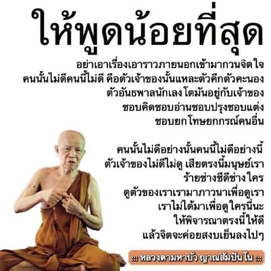 FB_IMG_1547912072947.jpg
