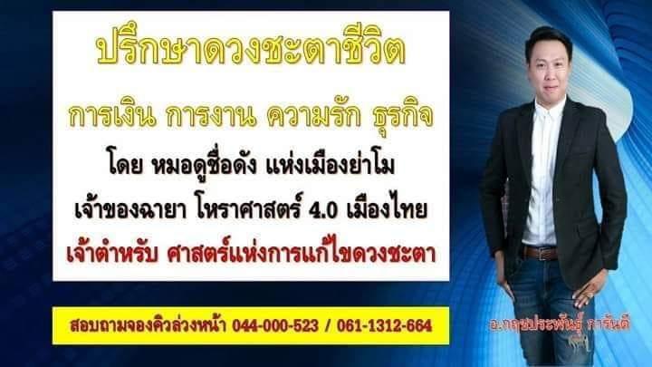 FB_IMG_1549727230857.jpg