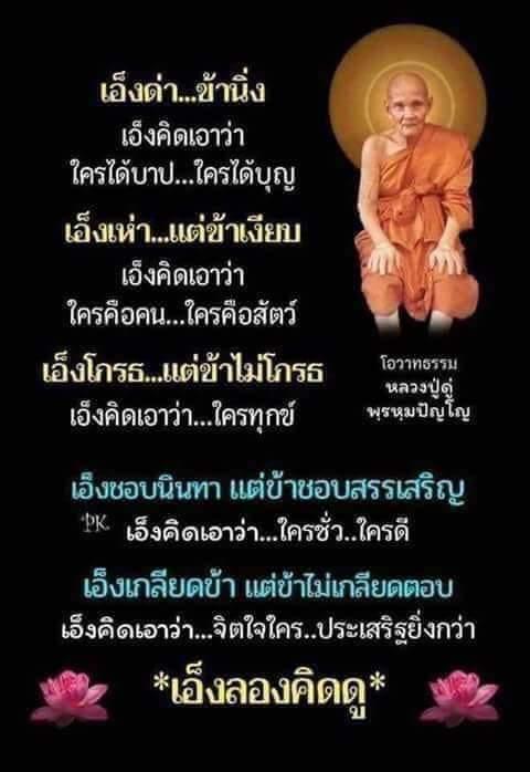 FB_IMG_1549873405608.jpg