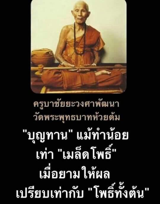 FB_IMG_1550333398880.jpg