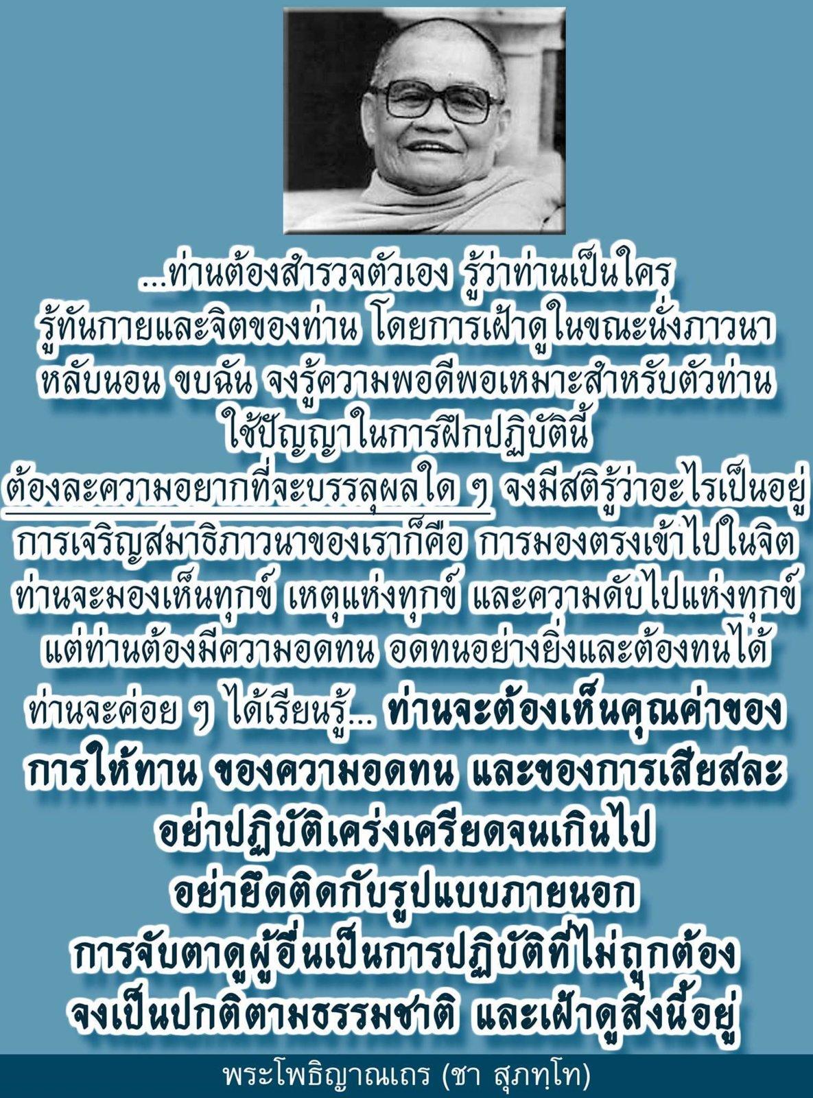 FB_IMG_1550682114320.jpg