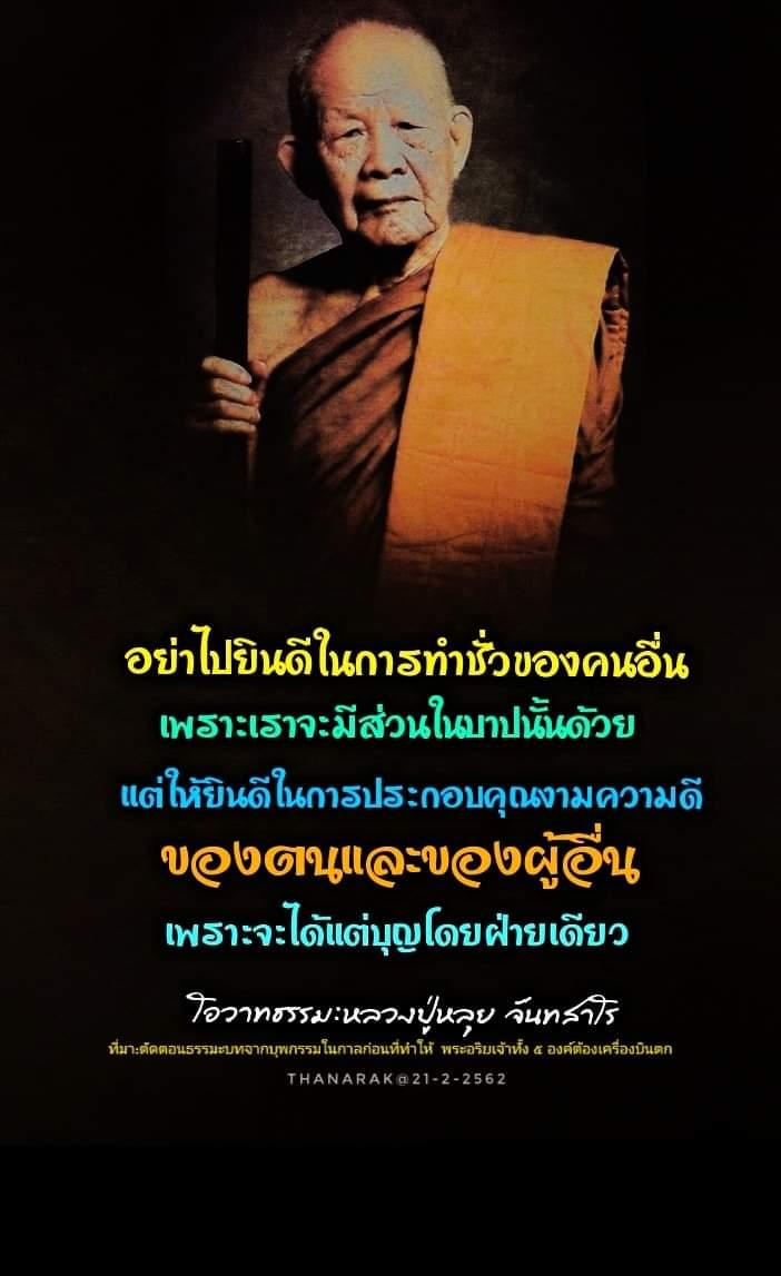 FB_IMG_1550737229415.jpg