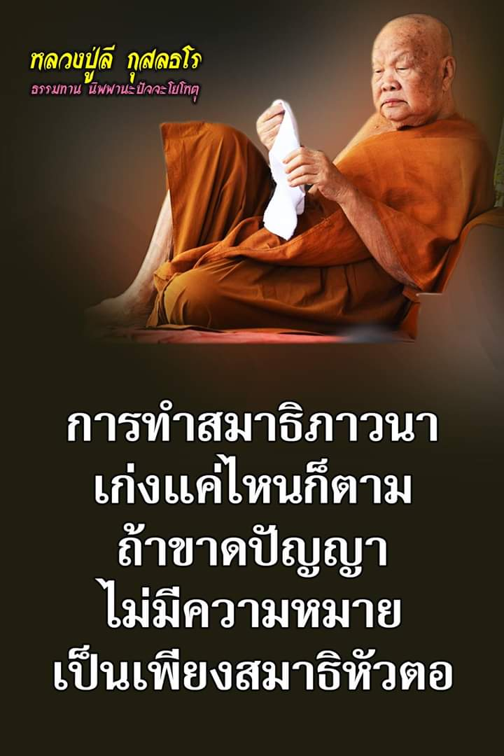 FB_IMG_1552968151796.jpg