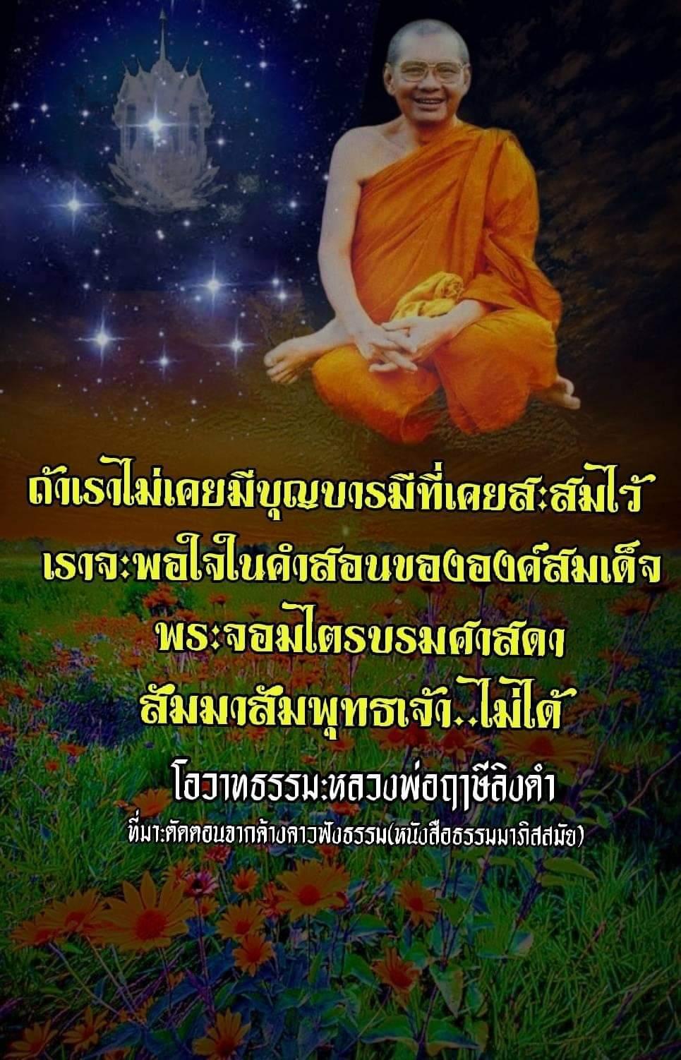 FB_IMG_1553178570351.jpg