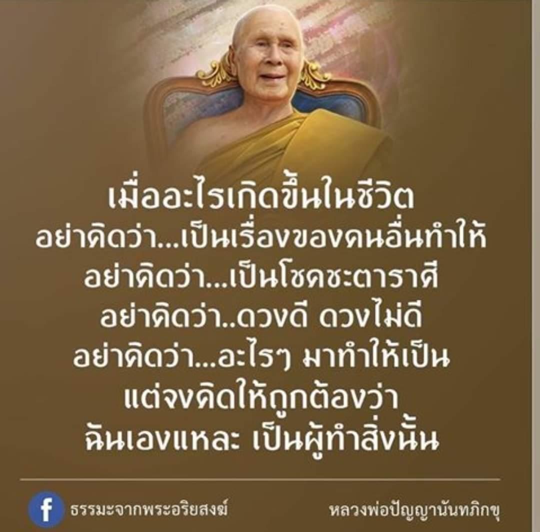 FB_IMG_1555682077024.jpg