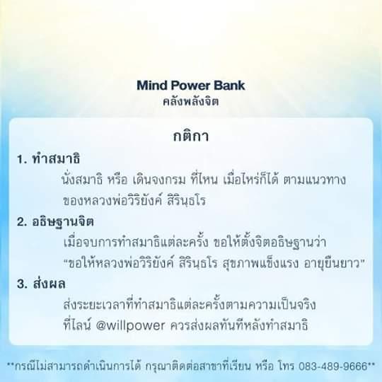 FB_IMG_1559364394101.jpg