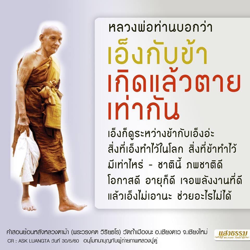 FB_IMG_1563600794862.jpg