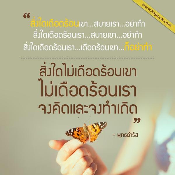 FB_IMG_1563850178329.jpg