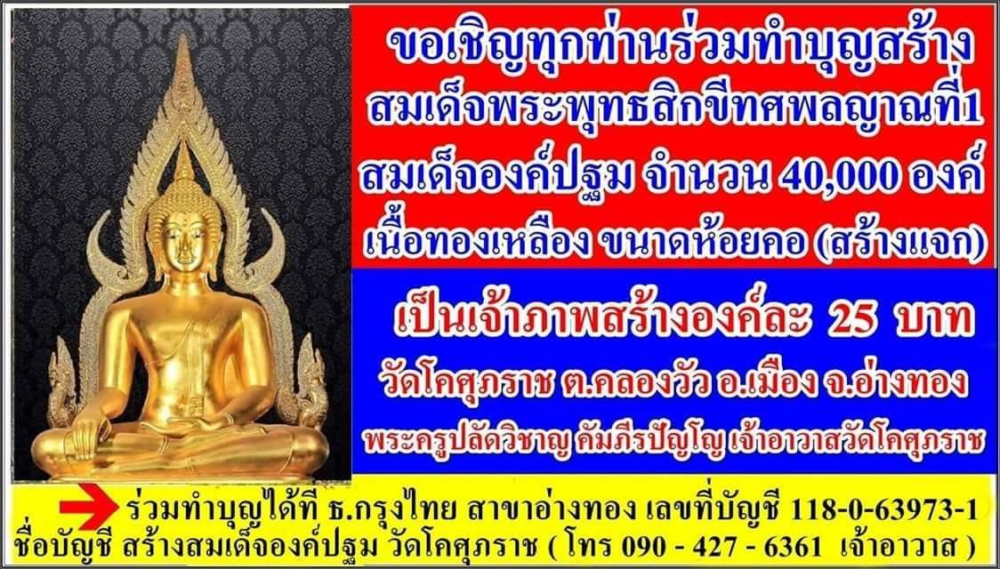 FB_IMG_1565528599776.jpg
