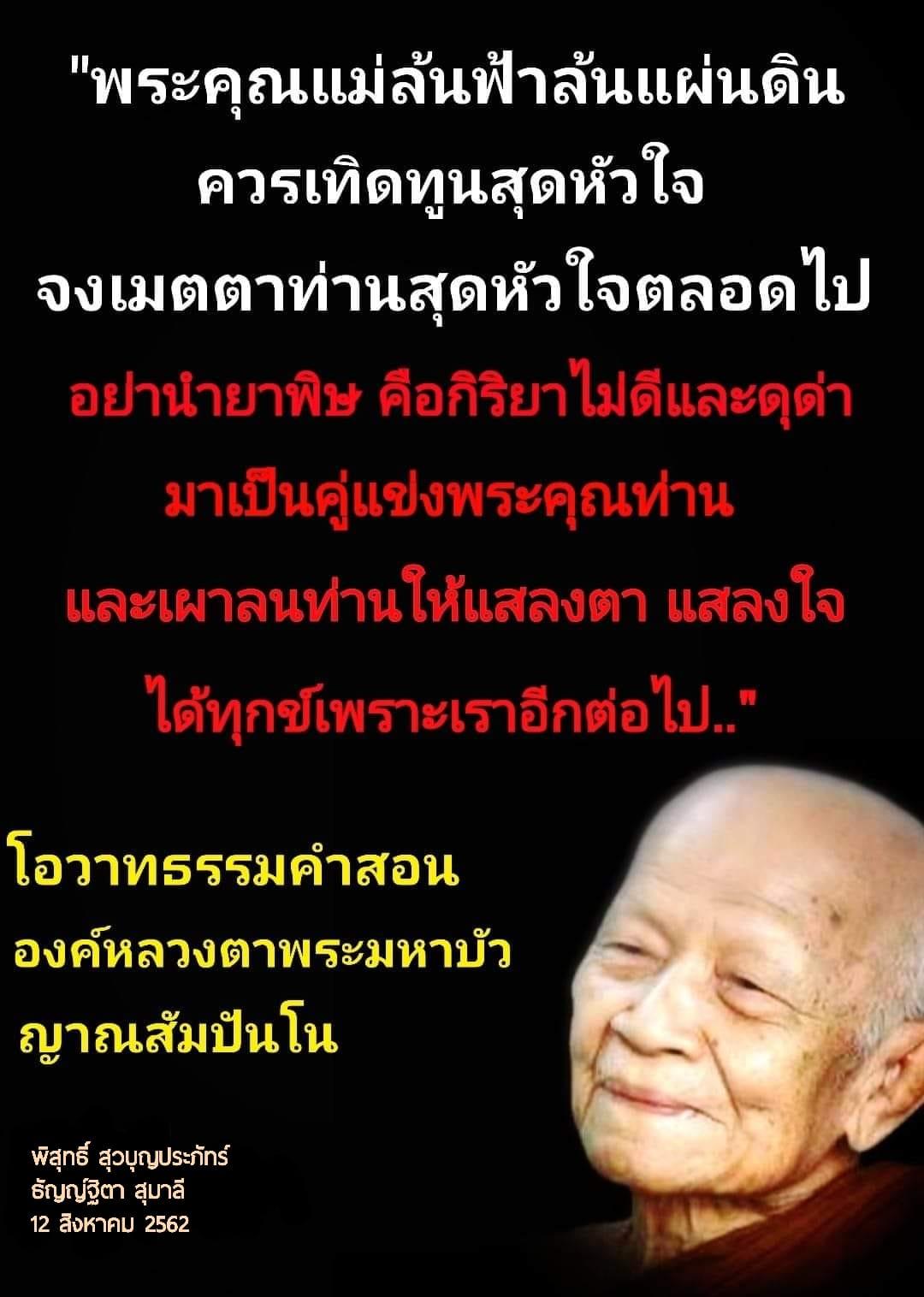 FB_IMG_1565573986137.jpg