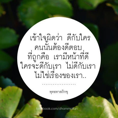 FB_IMG_1565667659491.jpg