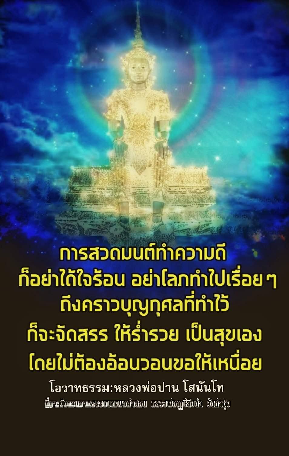 FB_IMG_1566320668870.jpg