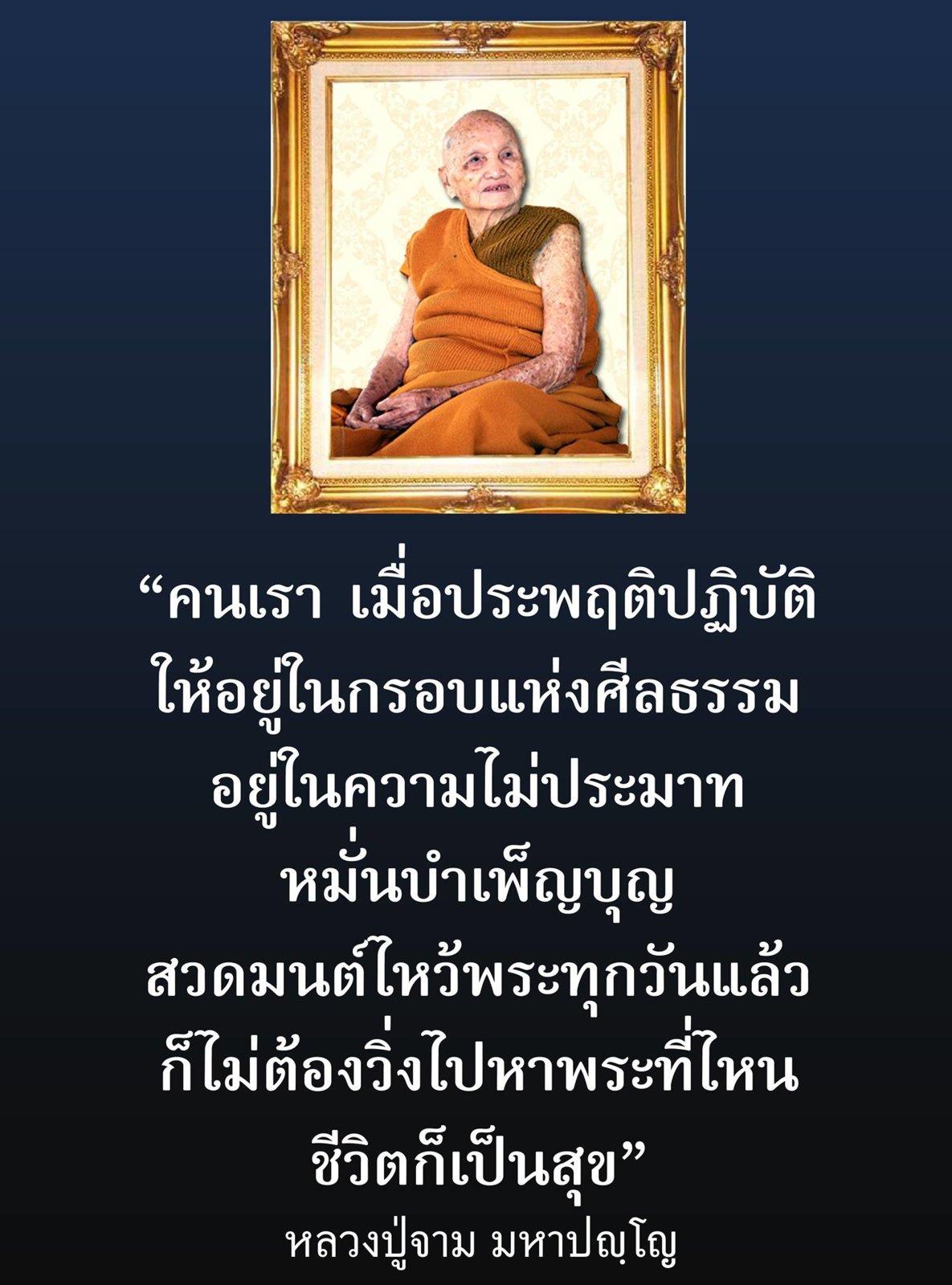 FB_IMG_1566445262646.jpg