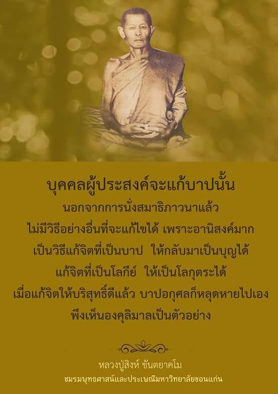 FB_IMG_1566485481266.jpg
